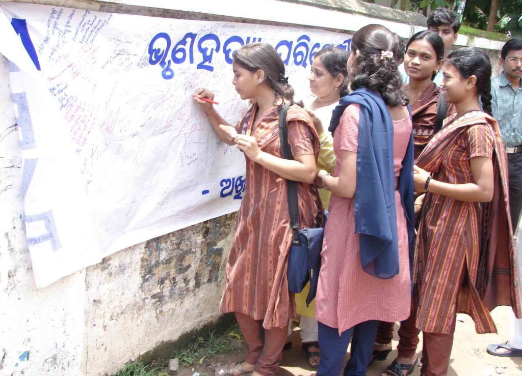 Students protest female foeticides