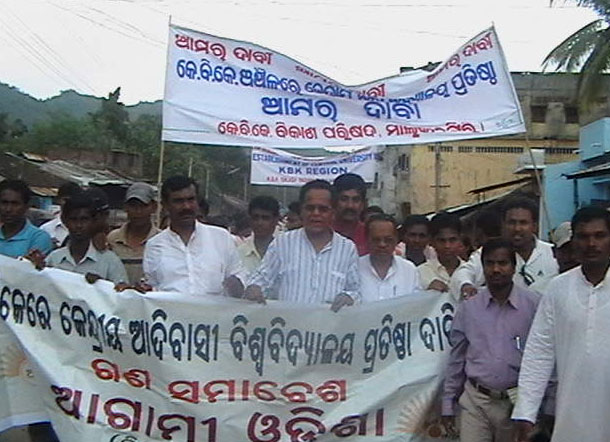 Residents demand central univercity in backward areas