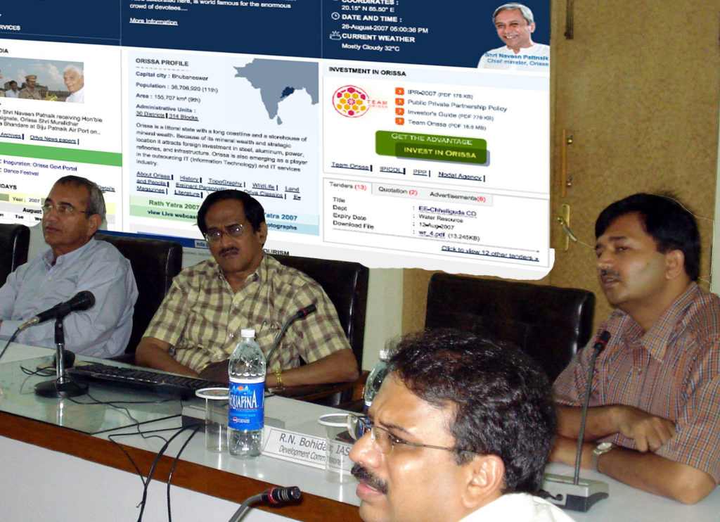 Orissa government launches new official portal