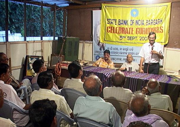 SBI honors elderly teachers