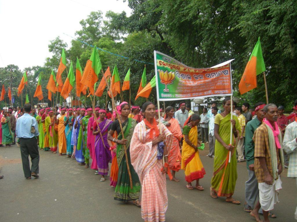 Massive rally in Keonjhar protesting neglect