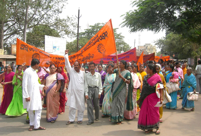 Anganwadi workers protest rally in Keonjhar