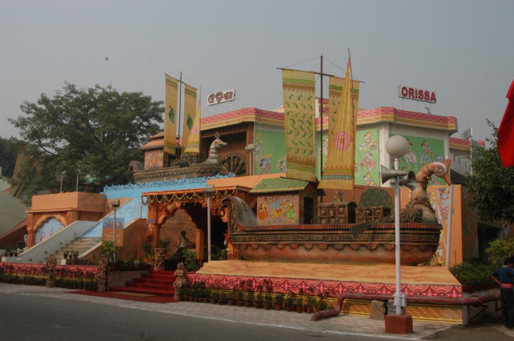 Orissa Pavilion inaugurated at Delhi