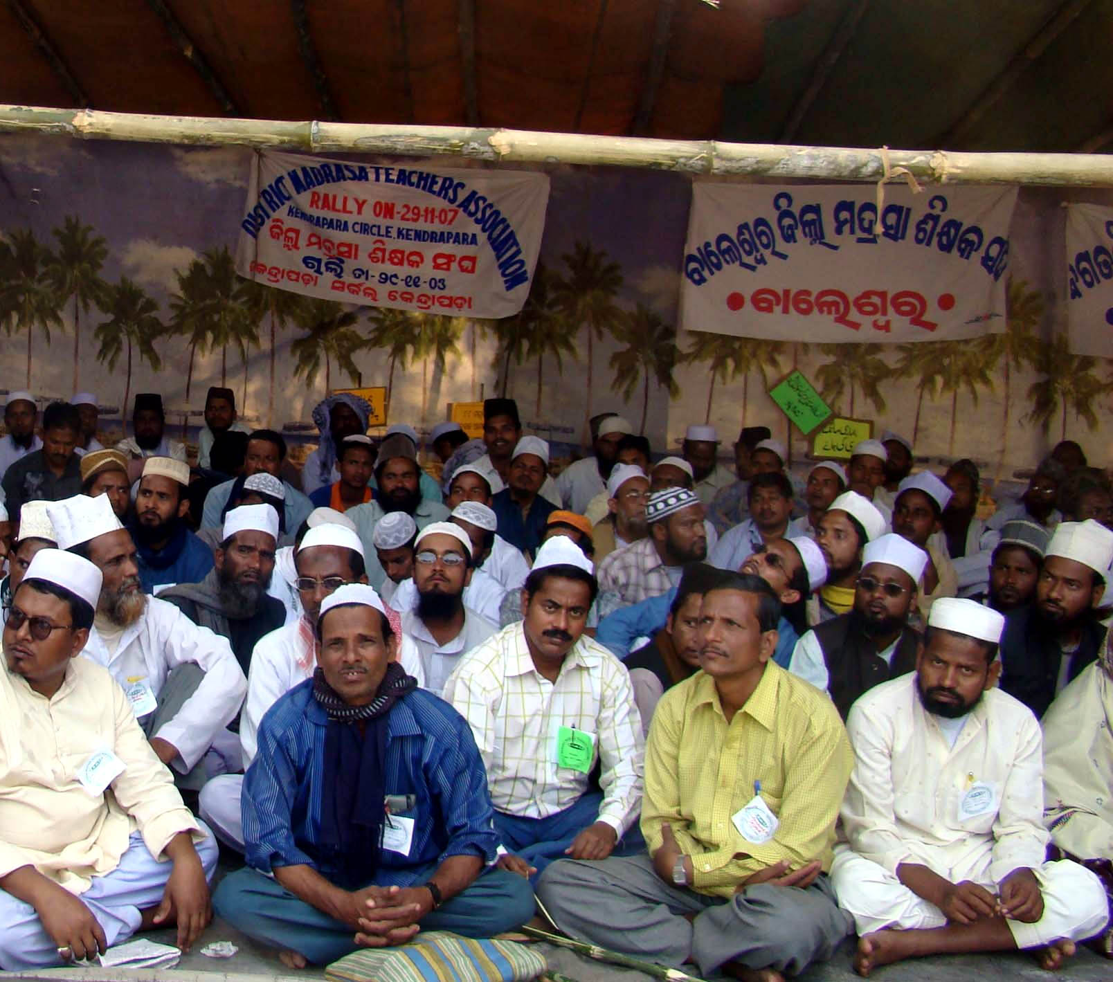 Madrasa teachers demand grant-in-aid