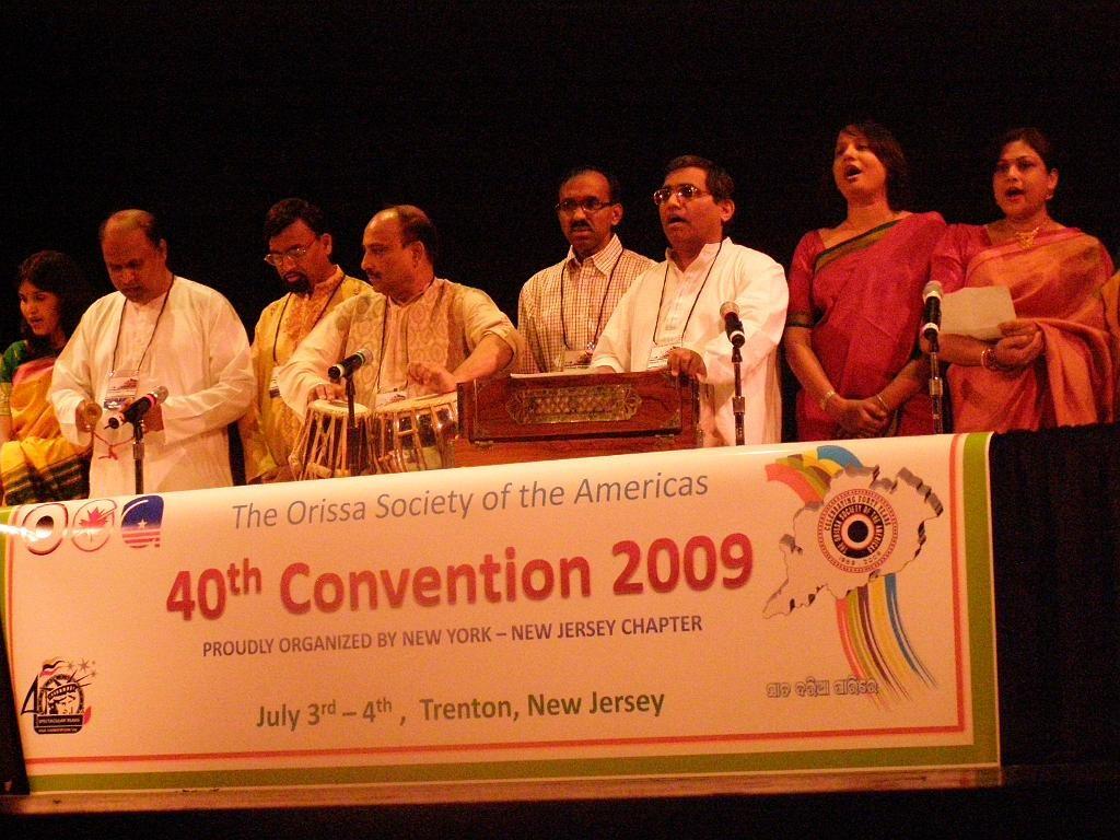 Orissa Society celebrates 40th Convention
