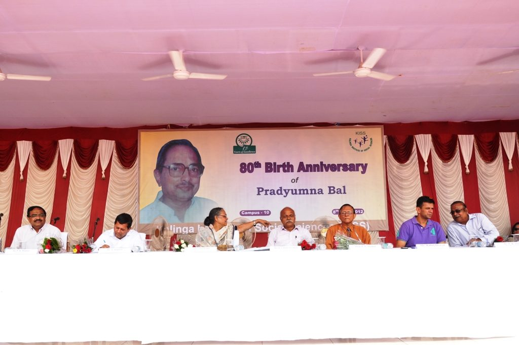 KISS observes birth anniversary of late Pradyumna Bal